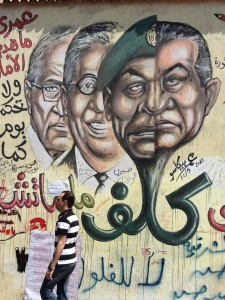 2012 Egypt Graffiti