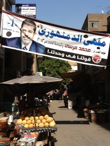 Egypt's 2012 Presidential Campaign